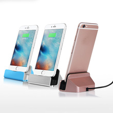 Desktop Stand Station Cradle Charging USB Charger Dock Holder With Cable For iPhone 6 6S 7 7 8 Plus 5/5S/5C/SE Phone Charge