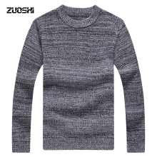 2017 Autumn Winter Fashion Brand Casual Sweater O-Neck Slim Fit Knitting Mens Sweaters Pullovers Men High Quality Coat S1712(China)