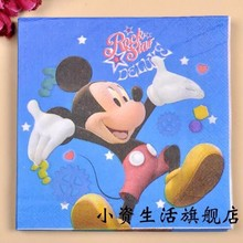 JJ173,20 pcs Blue Mickey Mouse Paper Napkin for Party Decoration Supplies Kids Birthday Party Decoration