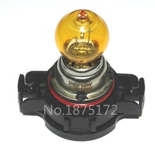 new 1Pcs 12188NA PSY19W DC12V 19W Amber Car Bulbs Head Lamps DRL Fog Halogen Lamp Automotive bulbs