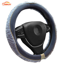 "LEDAUT Auto Steering Wheel Cover Premium Wool Plush Gray And Velvet Silver 38cm/15"" Universal Fit For Winter"