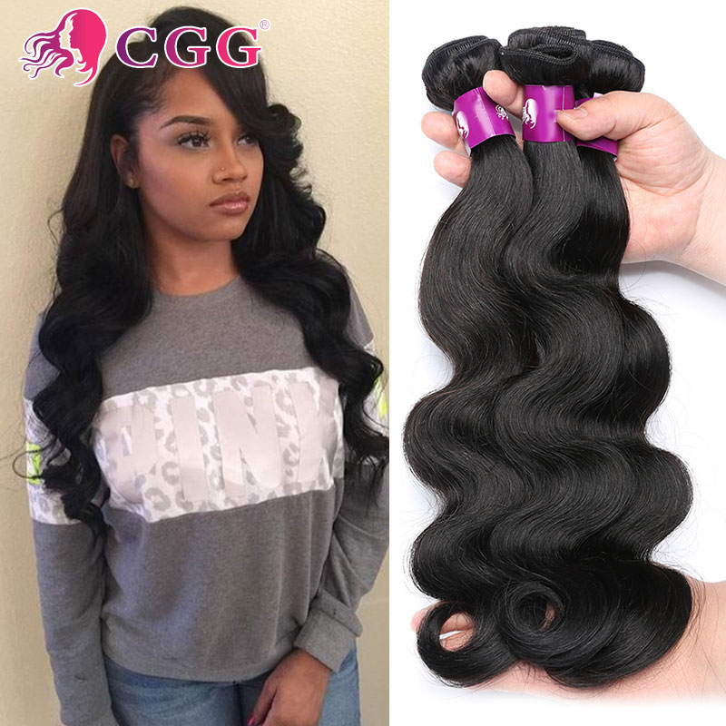 4 Bundles Body Wave Hair Unprocessed Malaysian Virgin Hair Body Wave 100% Human Hair CGG Human Hair Weave Bundle No Tangle<br><br>Aliexpress