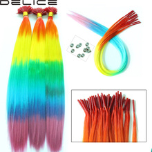 "50PCS/100PCS  16"" Rainbow Straight Synthetic Grizzly I-Tip Hair Extensions With Silicone Beads Free PP65"