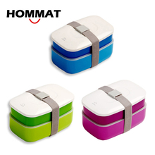 HOMMAT Japanese 2 Tier Bento Lunch Boxs for Kids Food Container Sushi Box Lunchbox Plastic Food Box Microwave Safe BPA Free
