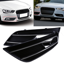 Fog Lights Hood Lower Grill Grille Cover For Audi A4 B8 2012-2015  Auto Vent Grilles Replacement Car Styling Accessories 2 Pcs