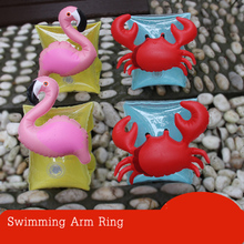 2017New PVC Swimming Arm Ring Crab Flamingo Inflatable Arm Bands Floatation Sleeves Water Wings Swimming Arm Floats for Children