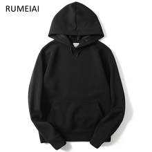 RUMEIAI 2017 New brand Hoodie Streetwear Hip Hop red Black gray pink Hooded Hoody Mens Hoodies and Sweatshirts Size M-XXL(China)