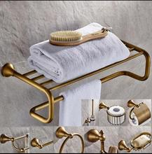 New brass Antique Bathroom Accessories Set,Robe hook,Paper Holder,Towel Bar,Soap basket,towel rack,towel ring, bathroom sets