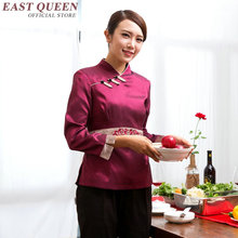 Restaurant waitress uniforms long sleeve waitress uniform pastry chef uniforms housekeeping clothing catering clothing  NN0162 W
