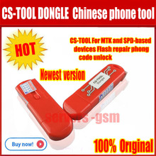 Newest version Cs tool dongle for Chinese phone service tool for supports MTK and SPD-based devices Flash, repair, code unlock(China)