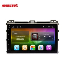 MARUBOX M107A4, Car Multimedia Player for Toyota Prado 120,Land Cruiser 120,2002-2009,Quad Core, Android 6.0.1,2GB RAM, 32GB ROM
