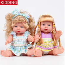"2017 hot sale cheap 30cm plastic Russia fairy baby born dolls 12""yellow hair  vinyl kawaii girl reborn baby doll for kids gift"
