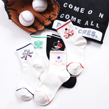 Foot 22-25cm Cross Mid Short Socks Sunshine Cnopt Baseball Pingpong Table Tennis Bowl Athletic Bowling Rugby Ball Game Physial