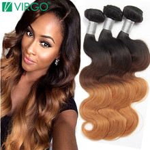 3 Tone Body Wave Virgin Ombre Hair Weave Bundles T1B/4/27 Ombre Human Hair Extensions Indian Body Wave Three Tone Ombre Hair 7A
