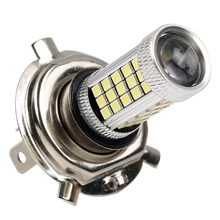 Super Bright High Power Fog Lamp H4 63-LED Car Light DC 12V LED Daytime Running Light DRL Car Accessries Car-styling
