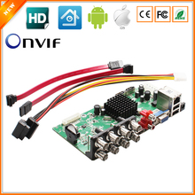 BESDER 5 in 1 8 Channel CCTV Recorder DVR 8CH 1080N Hybrid  AHD DVR Surveillance Security  DVR Board For Analog AHD IP CVI TVI