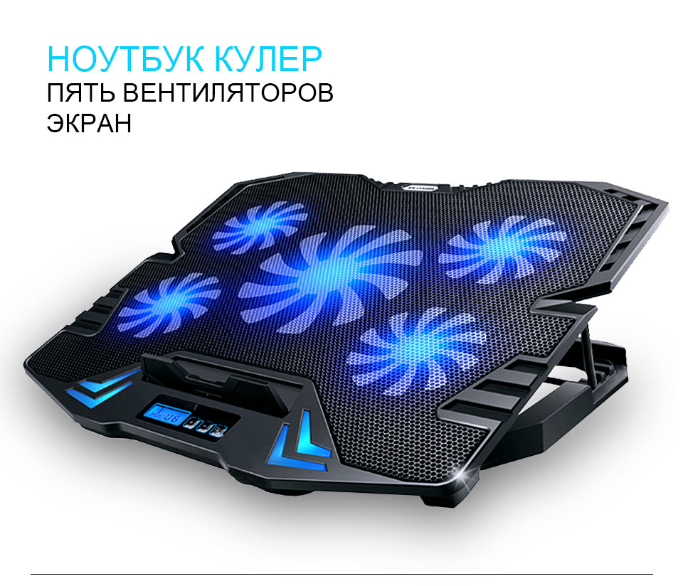 """Portable USB 12/""""-17/"""" Laptop Cooling Pad with 3 Ultra-Quiet Blue LED Fans MA"""