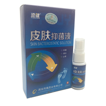 Hot Selling!! Foot&shoe Deodorant Spray Heel Tastic Foot Massage Cream, Repair Cream As Seen On Tv Foot Care Feet Care