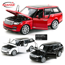 Free Shipping Large Scale Simulation Alloy Car Rastar star cars 1:24 Big SUV cars wholesale 56300 static alloy alloy models