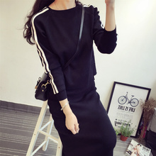 2016 New Spring Autumn Women Sweater Set Knitted Skirts Tops Pullover Knitwear Casual Slim Thin All-match Twinset  LH133