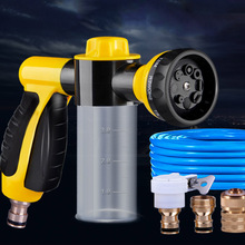 Car wash artifact household mini portable simple high pressure water gun automatic sprinkler head to grab multiple functions