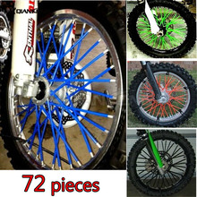 72 pcs Universal motorcycle Dirt Bike Enduro Off Road Wheel RIM Spoke Skins covers for ktm KAWASAKI Honda CR100 CR125 CR125M