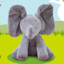 2017 Hide and Seek Swing Ears Music Elephant Cover Eyes Dog Baby Dolls Plush Electronic Sounding Birthday Christmas Gift Toy(China)