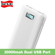 Scud Dual USB 20000mAh Powerbank For iPhone 6s 7 Samsung Xiami Cellphones Tablets External Battery Charger Backup Power Bank(China)