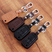 New Design Genuine Leather car key chain key case key cover For Opel ASTRA J  Astra Corsa Antara Meriva Zafira Insignia MOKKA