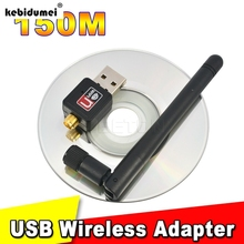Hot 150Mbps USB2.0 WiFi Wireless Network Card 802.11 n/g/b 2dB 150M LAN Dongle RT5370 Adapter with Antenna for Apple Macbook Air