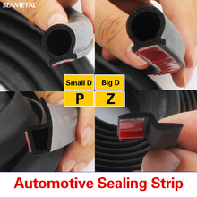 2M Car Door Seal Strip Rubber Big D+Small D Z P Type Waterproof Trim Sound Insulation Noise Proofing Decoration Auto Accessories