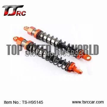 Baja metal parts ,New - 6mm Shock Absorber - Front - Orange, silver, titanium(TS-H95145)+Free shipping!!!<br>