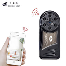 TRINIDAD WOLF Wireless WiFi Mini Camera Camcorder Infrared Night Vision Security Action Video Portable Cam P2P Web Camera