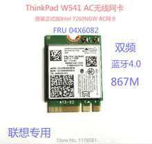 Brand new for Intel 7260NGW 7260ac 7260 ac 2.4/5G BT4.0 FRU 04X6082 For Thinkpad W541 WIFI CARD
