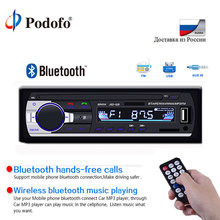 Podofo 1din Авто 12 V автомобиль радио Bluetooth автомобильный стереоплеер AUX-IN MP3 FM/USB Встроенная автомобильная аудио, дистанционное управление телефо...(Hong Kong,China)