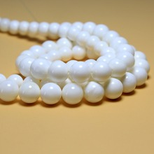 Wholesale  Natural White Tridacna Stone Shell  Stone Beads For Jewelry Making DIY Bracelet Necklace 6/8/10 /12 mm Strand 15.5'