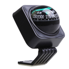 SD-1702 Adjustable Car Compass Car Guide Ball Compass Ball Compass Magnetic Sphere Car Compass For Travel Outdoor Survival ISP(China)