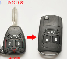 Free shipping 3 Button Flip Folding Key Shell cover for Chrysler 300C Modified Replacement Car Key Case