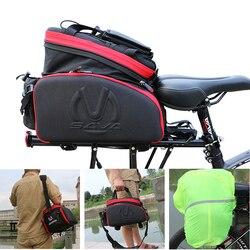 SAVA Велосипед Паньер сумка велосипедная 35L велосипедные сумки для багажа Сумка для велосипеда задняя Сумка для горного велосипеда велосипед...