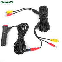 GreenYi 6m And 15m 12V Cigarette Lighter Power Supply Kit For Car Rear View Camera And Monitor With RCA Connection