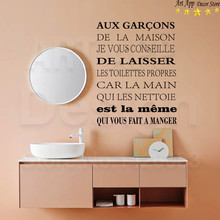 Good quality Art New Design house decor Vinyl French rules Wall Decals removable home decoration washing room cheap Sticker