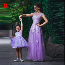 Purple Lavender Mom And Daughter Match Formal Evening Prom Dress 2017 Lace Appliques Tulle Elegant Long Pageant Party Gowns