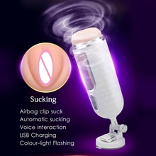Buy Airbag Clip Suck Male Masturbator Automatic Sucking Machine Artificial Vagina Pussy Men Voice Masturbation Cup Sex Toys