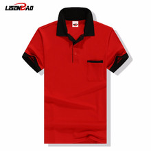 LiSENBAO Brand clothing New Men Polo Shirt Men Business & Casual solid Slim Fit polo shirt Short Sleeve breathable polo shirt