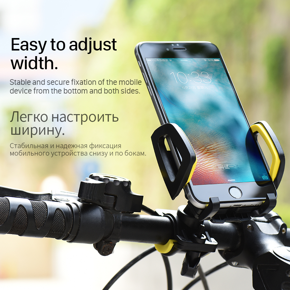 HOCO-Bicycle-Motorcycle-Mobile-Phone-Holder-Clip-Stand-for-Apple-iPhone-Samsung-Xiaomi-Universal-Bike-Support (4)