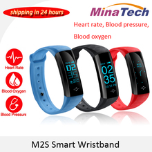 Buy M2S Smart Fitness Bracelet Intelligent Watch Blood Pressure Heart Rate Monitor Blood Oxygen Android iOS smart phone band for $14.07 in AliExpress store