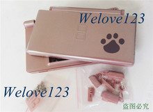 Full Repair Parts Replacement Housing Case for NDSL DSL DS Lite Game Console - For Nintendog Console