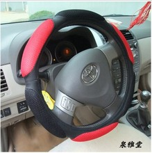 car steering wheel cover personalized leopard print cover steering wheel accessories auto upholstery supplies(China)