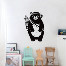 Tribal Bear Wall Decal Woodland Animal Bear Wall Sticker For Kids Room Tribal Nursery Wall Sticker Home Decoration Vinyl Mural(China)