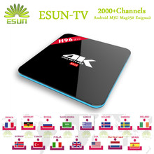 Newest H96Pro Android TV Box Android 7.0 AmlogicS912 OctaCore CPU 2/16G 3/16G ROM Set top box With 1 Month Free IPTV Free ship